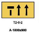 t2-6-2
